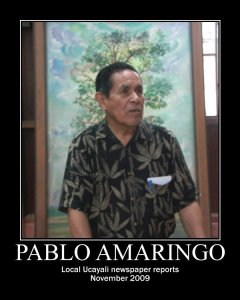 Pablo Amaringo 1938 -2009