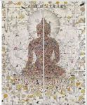 Gonkar Gyatso - Dissected Buddah